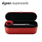 Dyson Supersonic 吹風機HD01 限量精裝版(正紅色 限量特價中