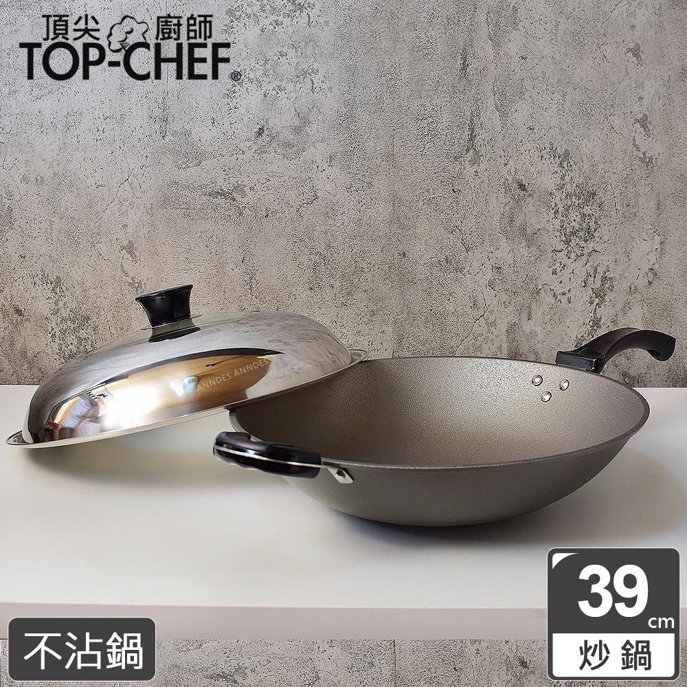 頂尖廚師 Top Chef 鈦合金頂級中華39公分不沾炒鍋