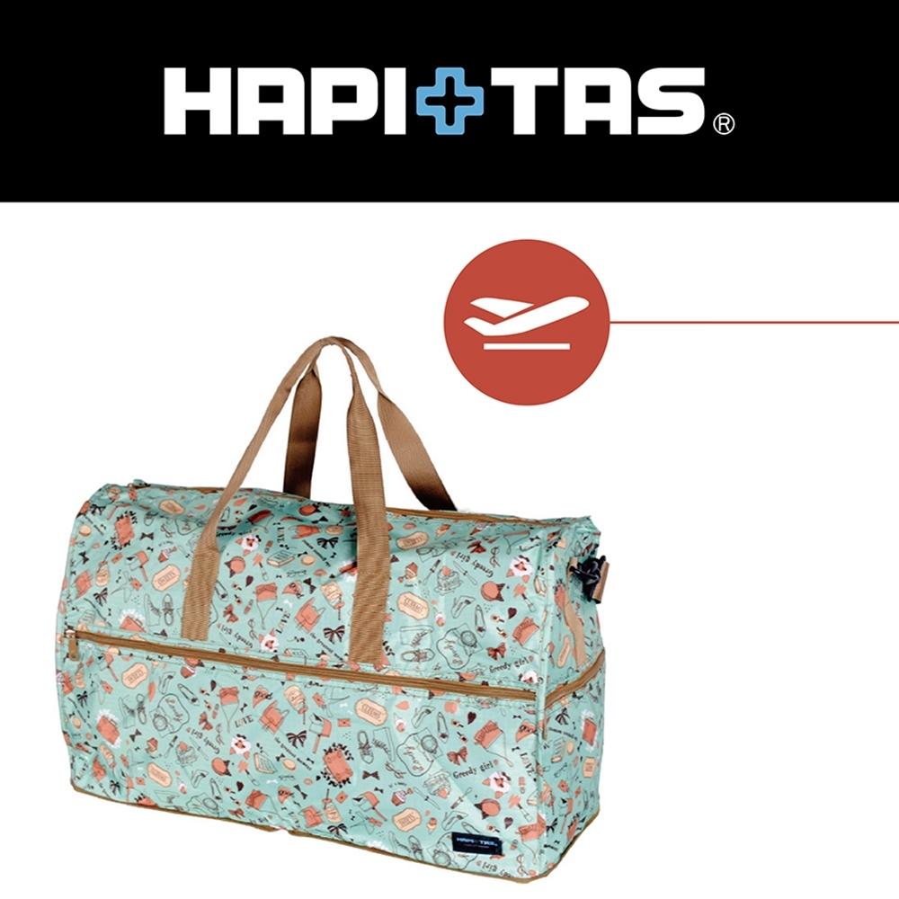 【HAPI+TAS】摺疊旅行袋(大)-薄荷綠女孩小物