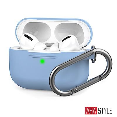 AHAStyle AirPods Pro 輕薄掛勾保護套(掛鉤款)天空藍色