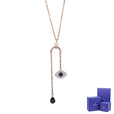 SWAROVSKI 施華洛世奇 璀璨之眼藍色水滴造型玫瑰金項鍊