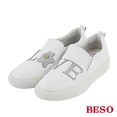 BESO 蛋蛋愛戀 金蔥荷包蛋休閒鞋~白