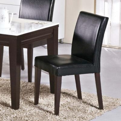 H&D 班尼胡桃編織餐椅