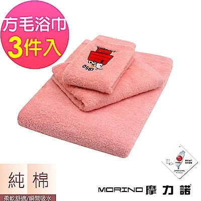 (超值3條組) 紅屋-珊瑚紅 PEANUTS SNOOPY史努比 純棉刺繡方巾毛巾浴巾 MORINO摩力諾MIT