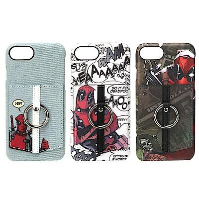 iPhone 8/7/6s 4.7吋 Marvel 死侍 插卡 指環式 手機硬殼