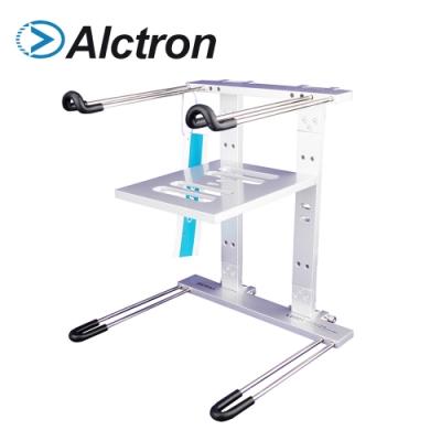 ALCTRON LS001 多功能DJ筆電電腦支架