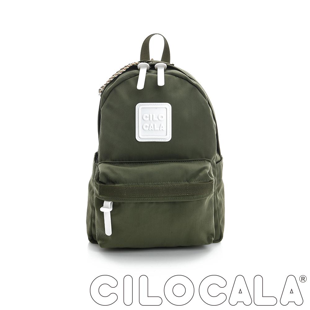CILOCALA 亮彩尼龍防潑水後背包 橄欖綠色(中)
