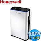 美國Honeywell 5-10坪 智慧淨化抗敏空氣清淨機 HPA-710WTW
