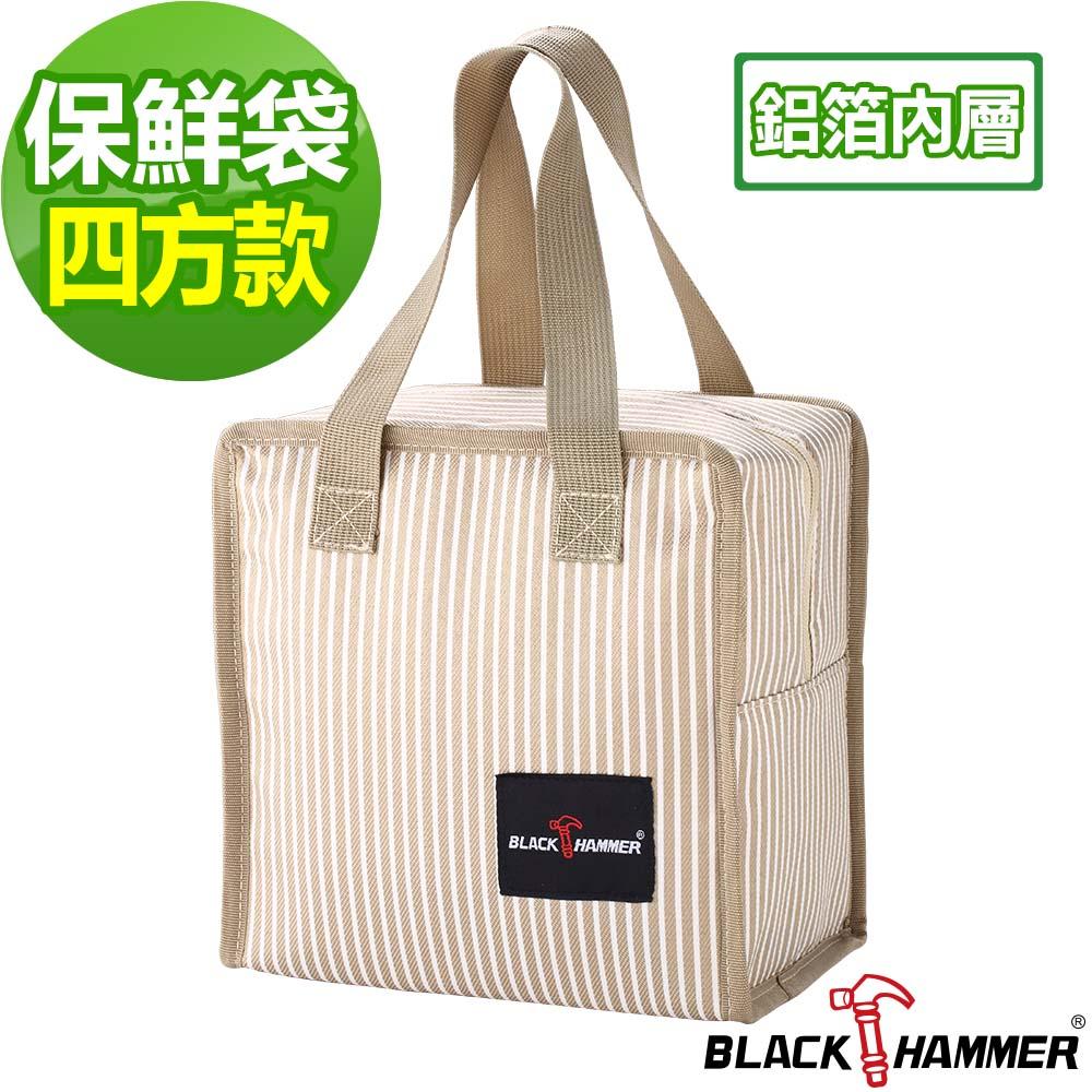 BLACK HAMMER 時尚保溫袋-四方款
