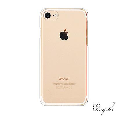 APPLE iPhone SE(第二代/2020) / 8 / 7 4.7吋晶透輕薄硬式手機殼