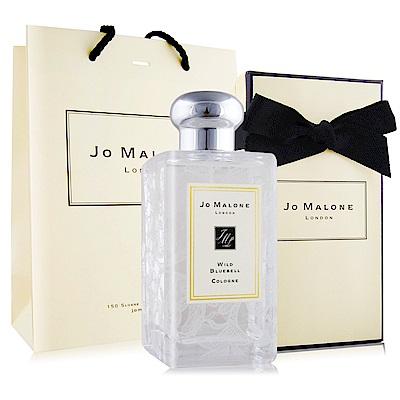 Jo Malone 藍風鈴-雛菊葉款香水100ml 蕾絲訂製瓶[附外盒 緞帶 提袋]