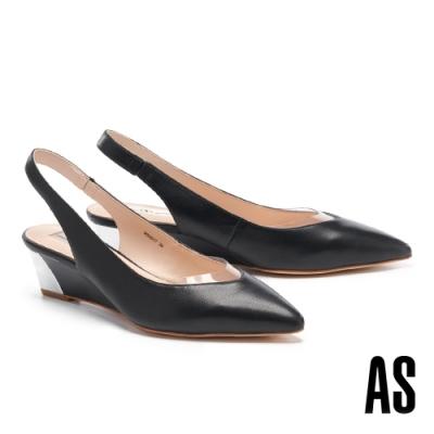 高跟鞋 AS 異材質拼接羊皮尖頭後繫帶楔型高跟鞋-黑
