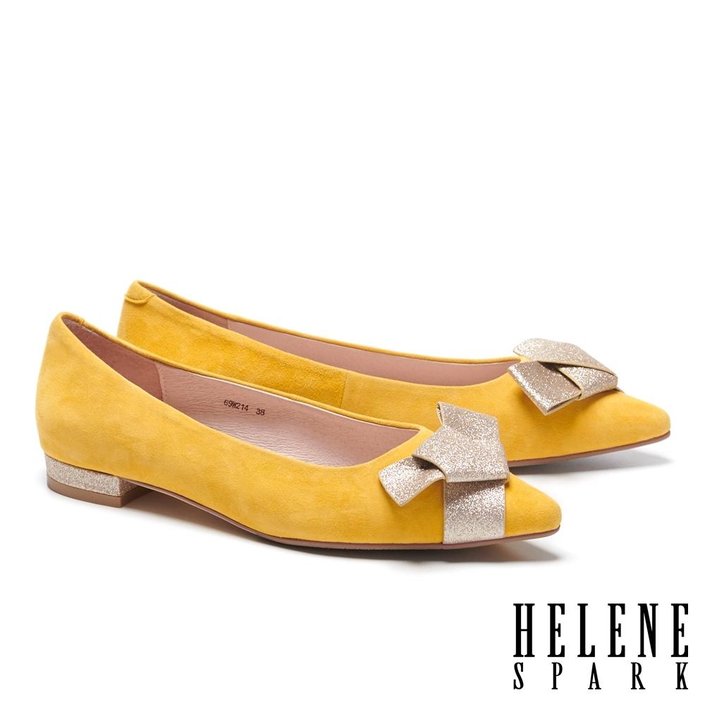 低跟鞋 HELENE SPARK 氣質時尚金蔥扭結羊麂皮尖頭低跟鞋-黃