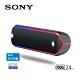 SONY 可攜式防塵防水藍牙喇叭 SRS-XB32 黑色 product thumbnail 1