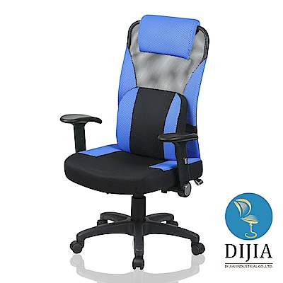 椅子夢工廠 經典舒壓收納電腦椅/辦公椅(三色可選)