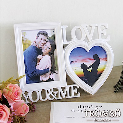TROMSO珍愛LOVE2框桌立相框組