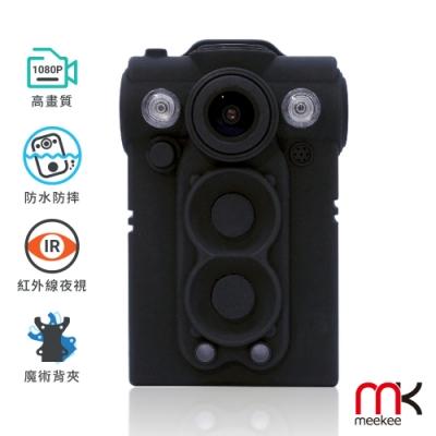 meekee 耐錄寶-頂規夜視版 1080P防水防摔隨身攝錄影機/密錄器(贈64G記憶卡)