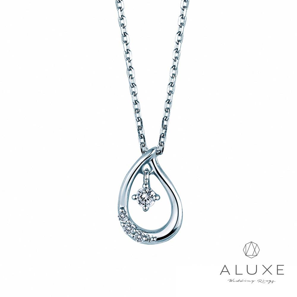 ALUXE亞立詩鑽石 Drop水滴 美鑽項鍊 原價7200