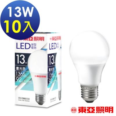 東亞照明 (10入) 13W球型LED燈泡1365Im-白光