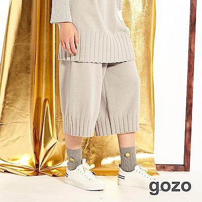 gozo 羅紋縮口素面九分針織寬褲(二色)