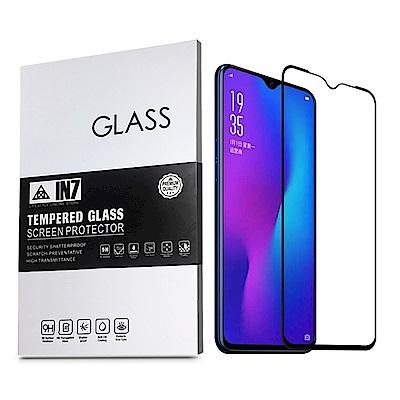 IN7 OPPO AX7 Pro (6.4吋) 高透光3D全滿版鋼化玻璃保護貼