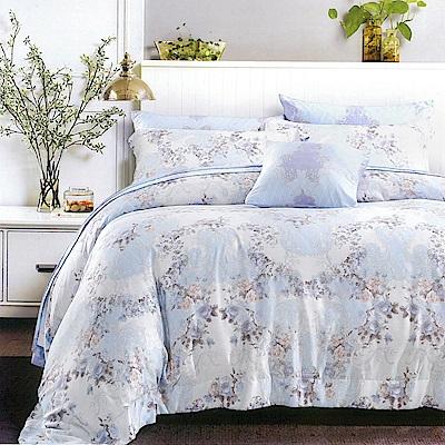 英國Abelia 特大吸濕排汗奧地利天絲兩用被床包組-共六款
