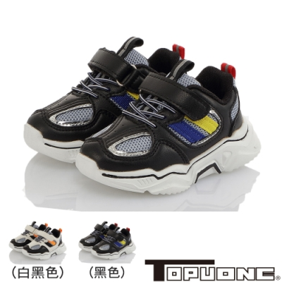 TOPUONE老爹鞋童鞋 輕量透氣抗菌防臭吸震運動鞋-白黑.黑色
