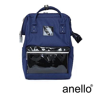 anello 精緻雙材質拼接口金後背包 深藍 M