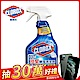 美國CLOROX 高樂氏浴室除垢清潔劑-887ml product thumbnail 2