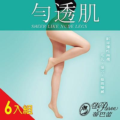 [時時樂限定] 蒂巴蕾 勻透肌 耐穿彈性絲襪-6雙組