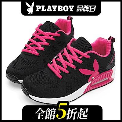 PLAYBOY 簡約舒適針織布綁帶休閒鞋-黑桃