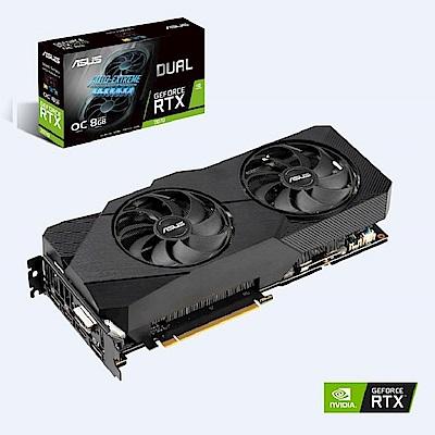 華碩 DUAL GeForce RTX™ 2070 O8G GAMING EVO顯示卡