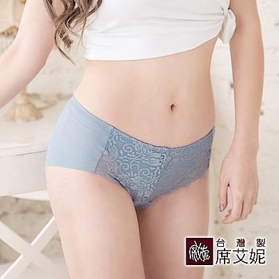 席艾妮SHIANEY 台灣製造(5件組)中腰無痕內褲 舒適蕾絲 性感貼身