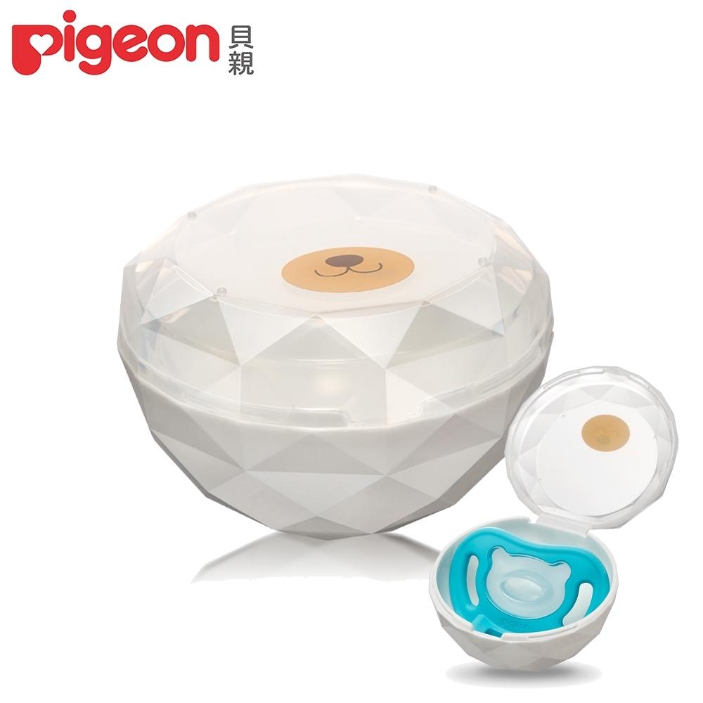 日本《Pigeon 貝親》安撫奶嘴收納盒