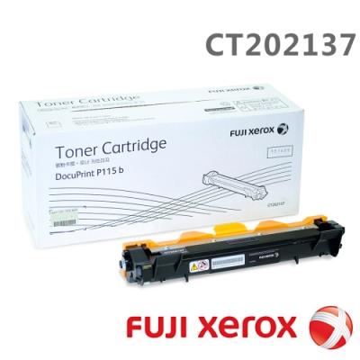 官VIP-FujiXerox 黑白115系列原廠黑色標準容量碳粉匣CT202137(1K)