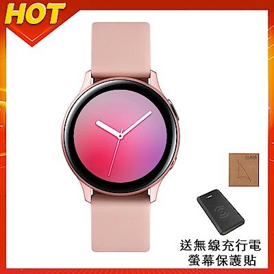三星 Samsung Galaxy Watch Active2 40mm鋁製藍牙 R830 玫瑰金