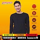 bossini男裝-遠紅外線調溫衣(保暖)01黑
