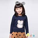 Azio Kids 女童 上衣 三色小花刺繡兔子上衣 (深藍)