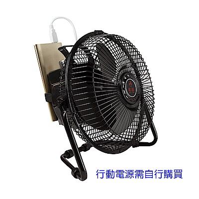 勳風 8吋大風量戶外露營風扇 (可接行動電源) HF-B108BDC