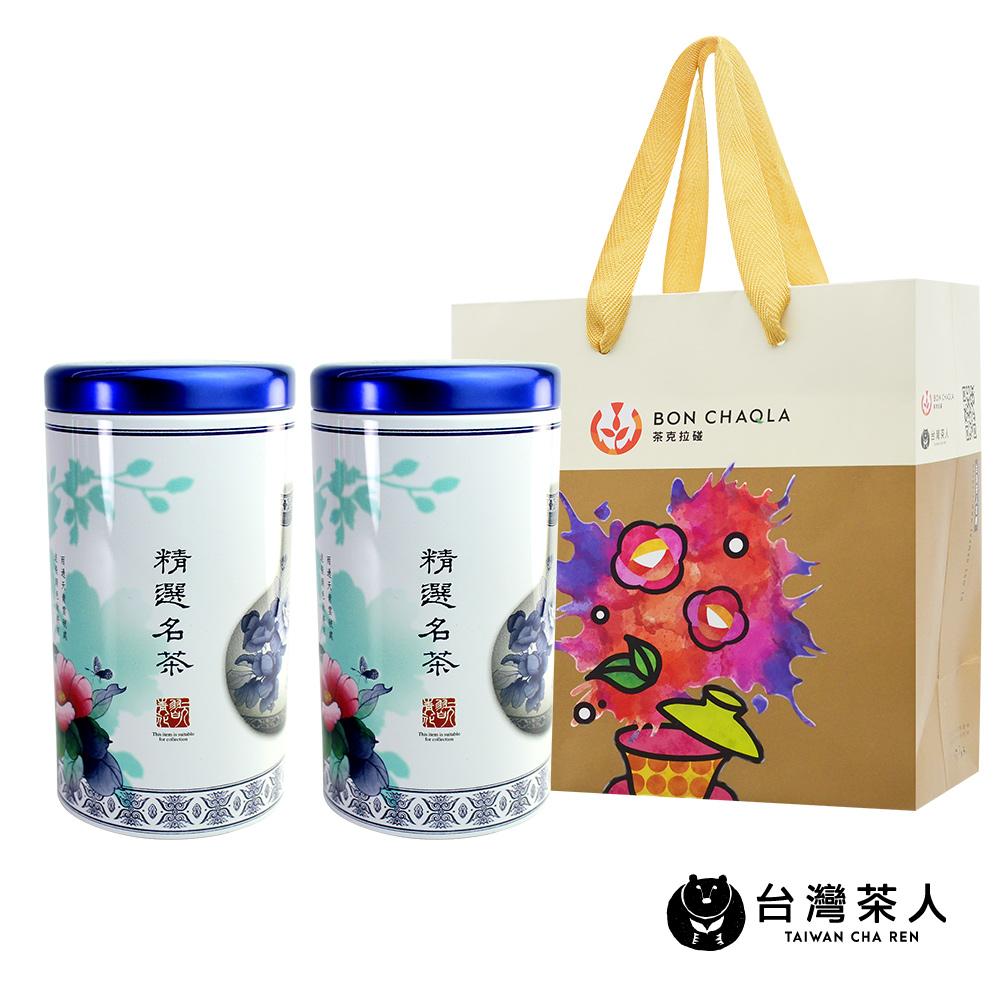 台灣茶人 比賽級蔗蜜烏龍 兩罐裝組(半斤/四兩裝)