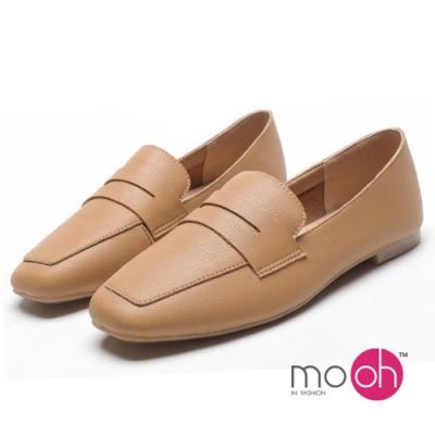 mo.oh-素面舒適柔軟真皮樂福鞋-奶茶棕