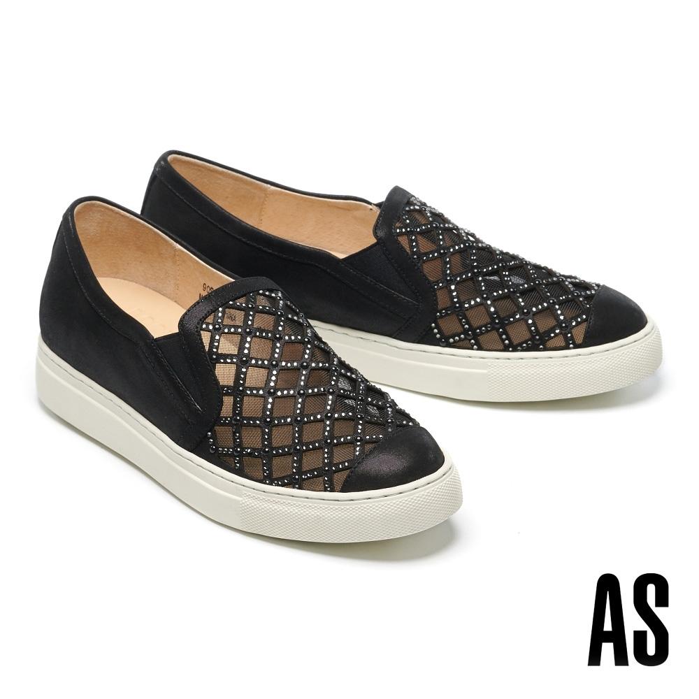 休閒鞋 AS 晶鑽珍珠菱格鏤空金屬羊皮厚底休閒鞋-黑
