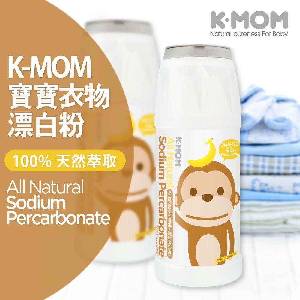 韓國MOTHER-K 寶寶衣物漂白粉 500g