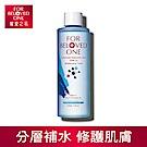 寵愛之名 多分子玻尿酸藍銅保濕化妝水200ML