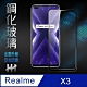 【HH】鋼化玻璃保護貼系列 realme X3 (6.6吋)(全滿版黑邊) product thumbnail 1