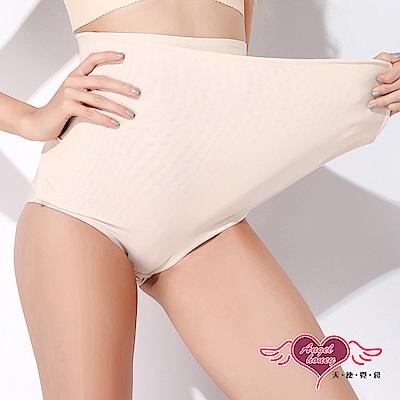 天使霓裳 公主蠻腰 產後高腰黏貼收腹提臀內褲(膚L.XL)