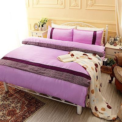 遇上紫  立體絨加大四件式鋪棉兩用被床包組