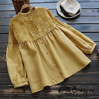 立領純色刺繡上衣-共3色(F可選)    初色 田園
