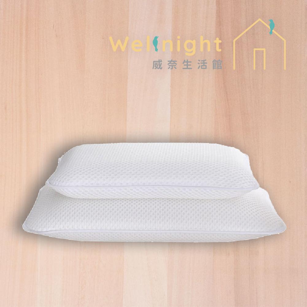 Wellnight 威奈 人體工學 6D透氣舒壓抽屜枕
