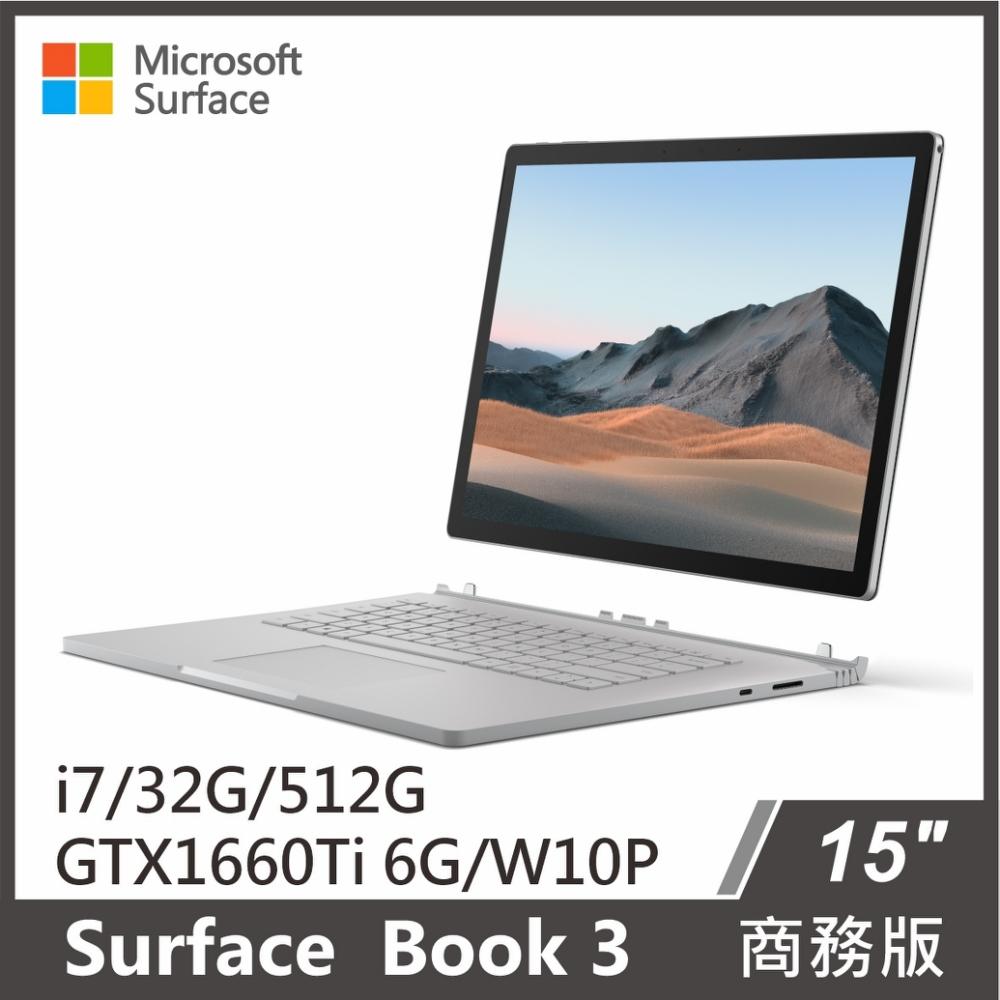 Surface Book 3 15吋 i7/32g/512G 商務版